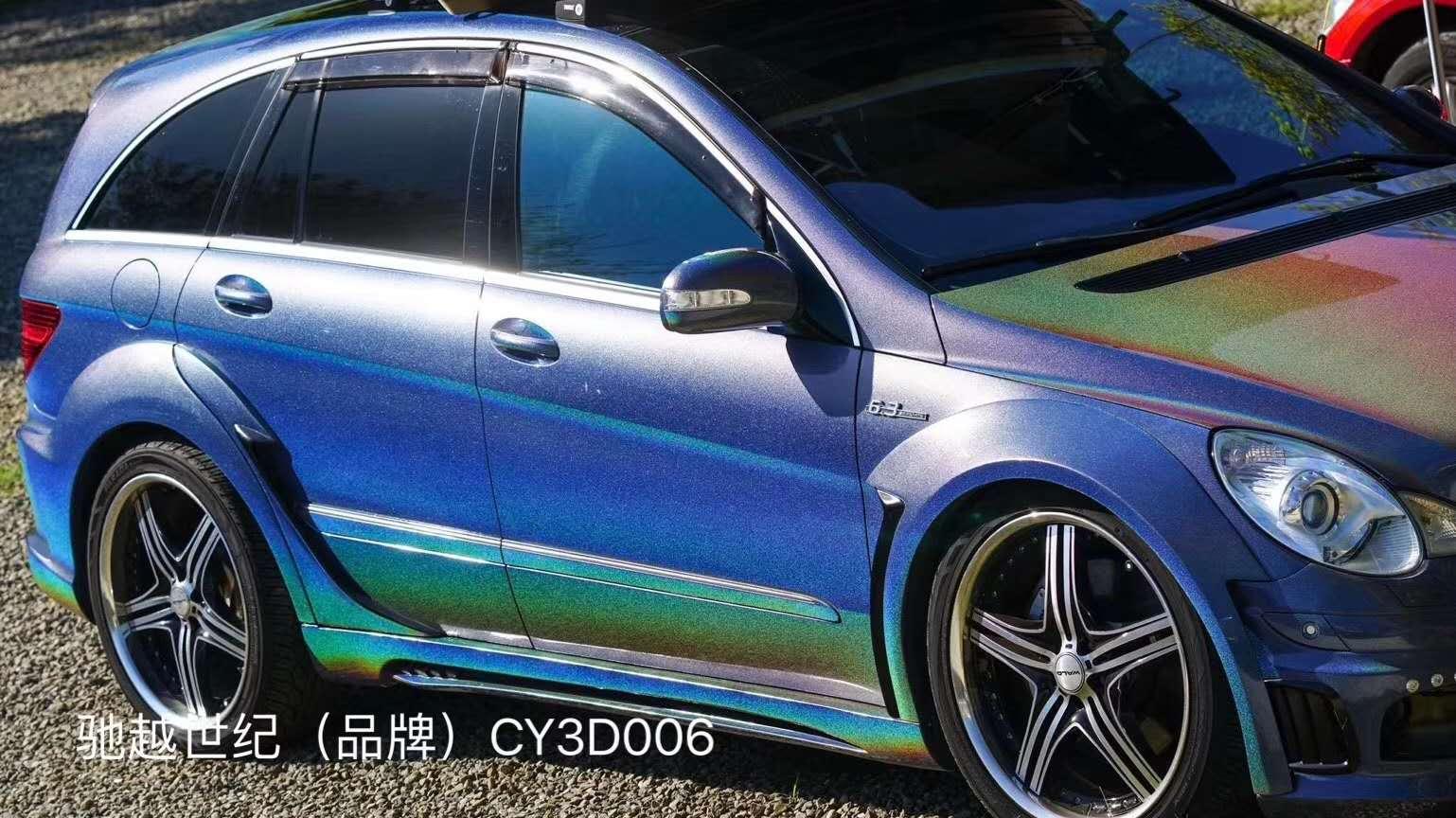 汽車改色彩虹漆